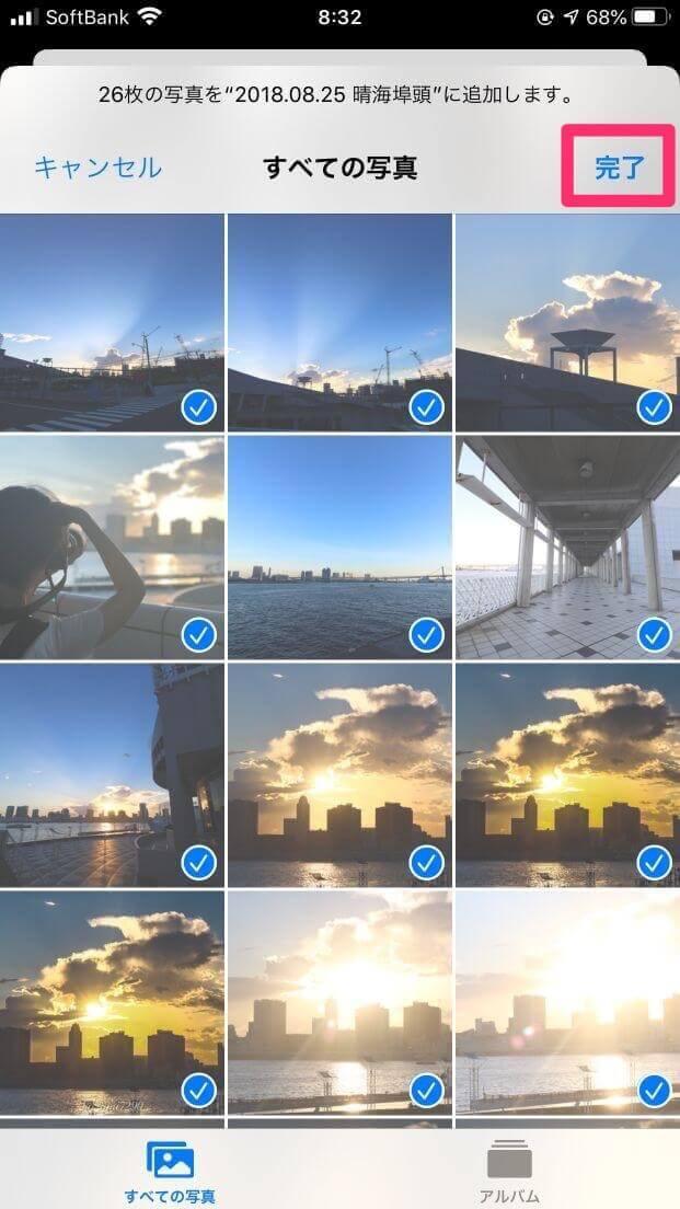 追加したい写真を選択していく→「完了」