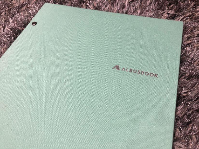 『ALBUS(アルバス)』のアルバムは物足りない?